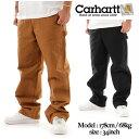 楽天カーハート ダック ペインターパンツ CARHARTT パンツ USAモデル メンズ 大きいサイズ DUCK ペインター ワークパンツ carhartt カーハート USA ダック地 ペインターパンツ バギーパンツ