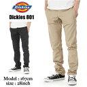 ディッキーズ 801 スキニー DIKCIES スキニーパンツ USAモデル メンズ チノパン ワークパンツ USA