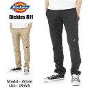 ディッキーズ スキニー DIKCIES 811 スキニーパンツ USAモデル メンズ チノパン ワークパンツ レディース