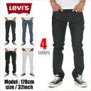 リーバイス 511 LEVIS 511 デニムパンツ スキニー スキニーパンツ ジーンズ ジーパン LEVI'S 511 USAモデル メンズ スキニーデニム ブラック インディゴ ホワイト