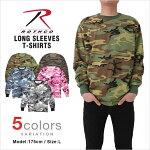 ロスコTシャツ長袖ROTHCOT-SHIRTSUSAモデル大きいサイズメンズrothcoTシャツ迷彩TシャツカモTシャツ長袖ロングTシャツロンTロングスリーブレディース