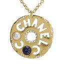 シャネル CHANEL CHANELCOCO 型抜き ネックレス ペンダント AB1585 GD/ジルコ/ネイビーパール/PL レディース ladies ladies bhp3 新品