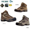 SIRIO (シリオ) P.F.302 PF302 3ET /GTX/GORE-TEX/登山靴/チタン/カフェ/ブラウン/トレッキングシューズ