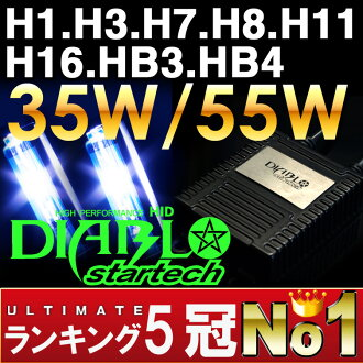 HID 키트 H1 H3 H4 H7 H8 H10 H11 H1 HB3 HB4 35W 55W CANBUS 디지털 IC 밸러스트 채택 싱글 밸브 HID 풀 키트 HID HID 안개 등
