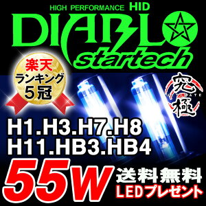 �y�����L���O5���zhid�L�b�g hid�w�b�h���C�g �L�Z�m�� �@H11,HB4,H1,H3,H4,H7,H8,H10,HB3�yHID...