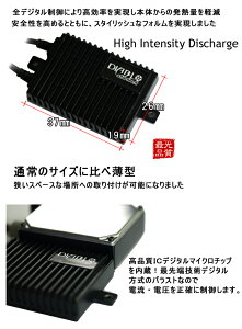 HIDキットH4Hi/Loワンピース構造35W55WHIDキット1年保証HIDヘッドライトHIDバルブHidバルブ