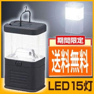 高照度のLEDをリフレクターで、LEDの光量を増加、拡散します。超コンパクト・最軽量&シンプル...