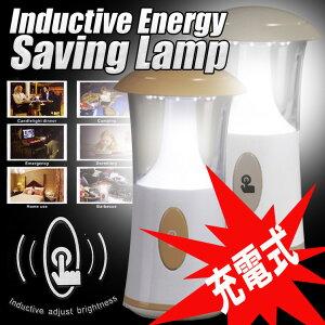 触れるだけですぐ点灯!USBランタンUSB充電式 LEDライト 懐中電灯 キャンピングライト 【送料...
