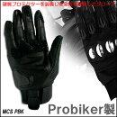 バイクグローブブラックレザー手袋安全硬質プロテクターグリップフィンガー付き