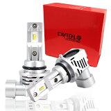 業界最小 プリウス α アルファ H23.5〜 ZVW4 LEDヘッドライト ロービーム フォグランプ H11 LEDバルブ 12000ルーメン 車検対応 1年保証 2個セット