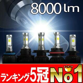 【送料無料】オールインワン 8000ルーメン 1年保証 LEDフォグランプ H4(Hi&Lo)H7 H8 H11 H16 HB4 PSX26W 2個1セット L...