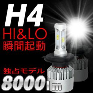【送料無料】オールインワン8000ルーメン1年保証瞬間点灯LEDヘッドライトバイク用H4Hi/Loledヘッドライトled