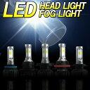【送料無料】オールインワン 8000ルーメン 1年保証 LEDフォグランプ ハイエース 200系 3型 後期/4型 PSX26W 2個/セット LEDバルブ