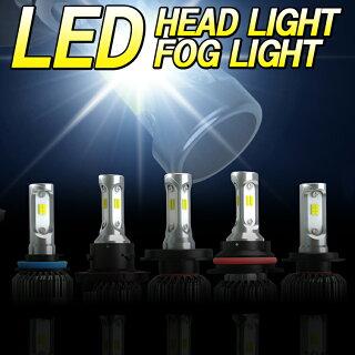 【送料無料】オールインワン 8000ルーメン 1年保証 LEDフォグランプ LEDヘッドライト H4(Hi&Lo)H7 H8 H11 H16 HB4 PSX26...