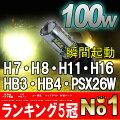 【送料無料】1年保証LEDフォグランプH8H11H16HB4PSX26W100WLEDバルブイエローバルブLEDフォグLEDバルブフォグランプヴェルファイアアルファードハイエース