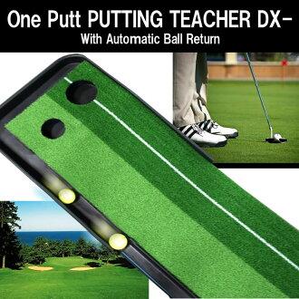 Golf practice equipment GOLF stones ' indoor practice score UP golf practice equipment.