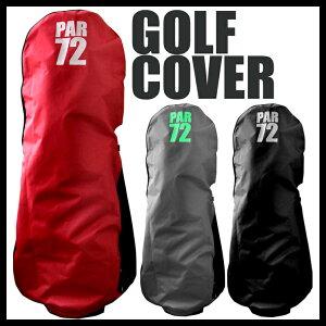 ゴルフ バッグ トラベルカバー ゴルフバック【GOLF】【トラベルケース】【PER72】ゴルフクラブケース ボールケース ゴルフボールポーチ