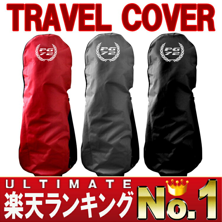 Golf bag travel cover golf bag Caddy back カバーゴルフ Club case ballcase Golf pouch mens Club ladies ' supplies Headcover