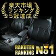 【送料無料】レザーシートのような質感 トヨタ ハイエース 200系 H24/5〜 DX/DX-GLパッケージ 6人乗 シートカバー