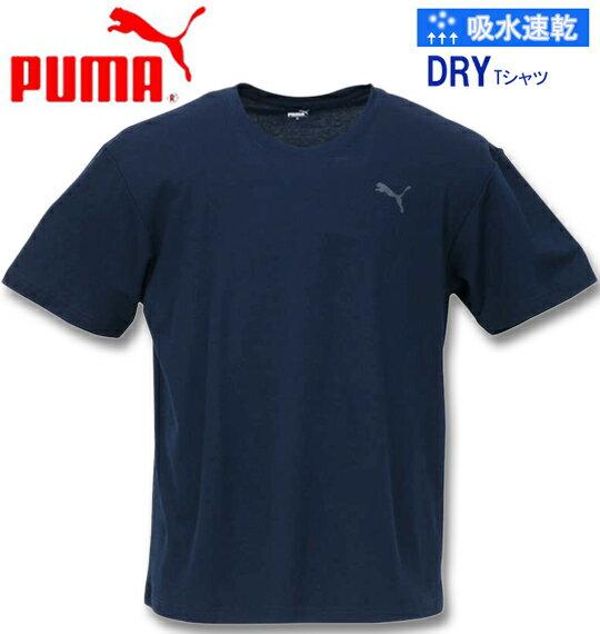 プーマ ドライハニカム半袖Tシャツ