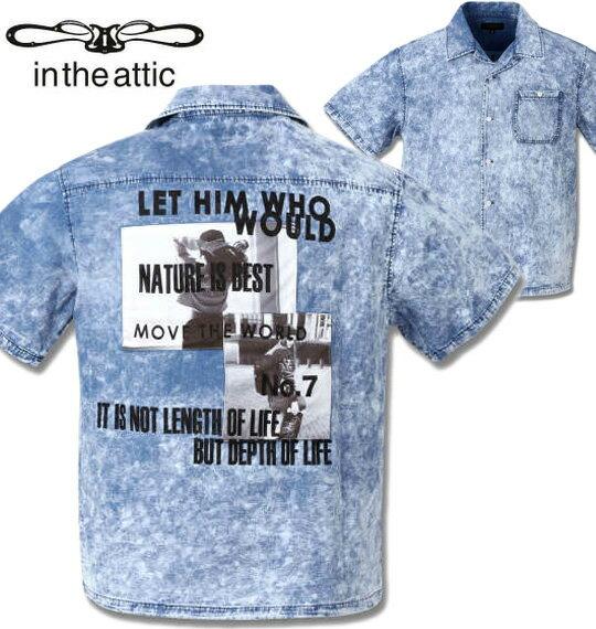 大きいサイズ メンズ in the attic(インジアティック) ケミカル半袖オープンシャツ ケミカルインディゴ 2L 3L 4L 5L 6L 送料無料 コンビニ受取対応商品