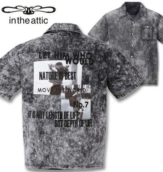大きいサイズ メンズ in the attic(インジアティック) ケミカル半袖オープンシャツ ケミカルブラック 2L 3L 4L 5L 6L 送料無料 コンビニ受取対応商品