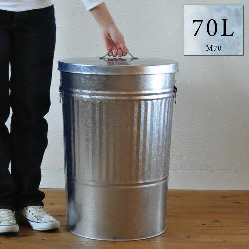 日本のトタンバケツ[70L]ふた付き ゴミ箱 ごみ箱 70リットル 大容量 大型 シルバー 国産...
