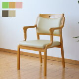 介護 イス Careチェア Care-AC-101 完成品ケアチェア 高齢者 肘付き ダイニングチェア リビング 居間洗面所 木製 椅子 立ち座りの不安な方に 立ち上がり補助 送料無料