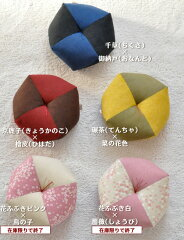 Ojami(M)カラー