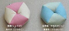 Ojami(M)新色