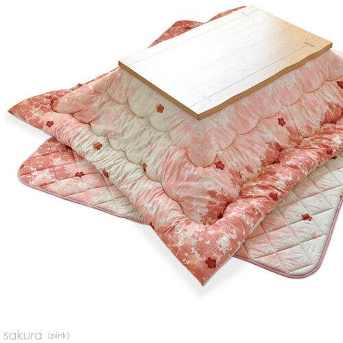 205×245cm さくらのこたつ布団(掛敷セット) 桜 長方形...