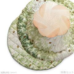 【日本製】直径205cm さくらのこたつ布団(掛敷セット) 【sakura グリーン(セット)】 桜 ...