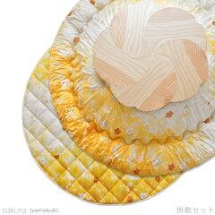 【日本製】直径205cm さくらのこたつ布団(掛敷セット) 【sakura やまぶき(セット)】 桜 ...