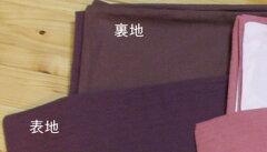 TSUMUGI江戸紫