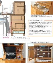 IMM-PR70ライティングビューロー/セット(WH)