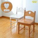 カントリー チェア ハート OLV12-HT ブラウン アイボリー ひのき製 OLVシリーズ 木製 学習椅子 天然木 ...