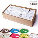 天然木の ティッシュケース hako犬 トカゲ 宇宙人 クジラ ワニ クラシックカー CATS YK14-007 yamatojapan ヤマト工芸木製 国産 ナラ材 天然木 ティッシュボックス 日本製