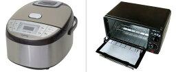 新生活応援2点セット☆炊飯器+トースター