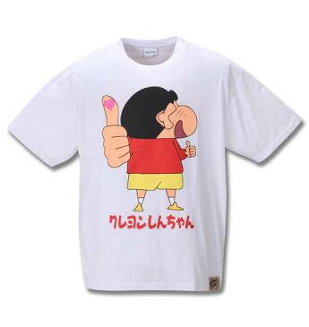 クレヨンしんちゃん プリント半袖Tシャツ 大きいサイズ メンズ ビッグサイズ メンズファッション 3L4L5L6L8L 大きいサイズの服 専門店 大きなサイズ ビックサイズ 超特大 綿100%  おもしろ ユニーク キャラクター カワイイ アニメ