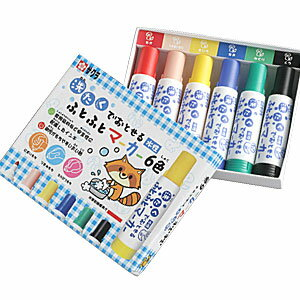 【5%OFF!】画期的!洗濯で落とせるペン☆サクラクレパス洗たくで落とせるサインペン6色MK-L6