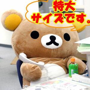 【30%OFF!】リラックマ特大ビッグサイズキャラクターぬいぐるみ!【10月22日以降入荷予定予約...
