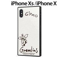 イングレム グレムリン iPhoneXS (5.8インチ) iPhoneX 専用 耐衝撃ガラスケース KAKU/GIZMO IQ-WP20K1B/GR002【メール便送料無料】
