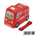 ◇ トミカ 立体トミカ弁当箱 (中子・ベルト付) 消防車 D...