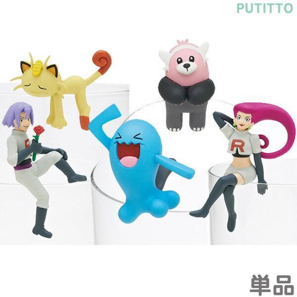 コレクション, フィギュア () PUTITTO