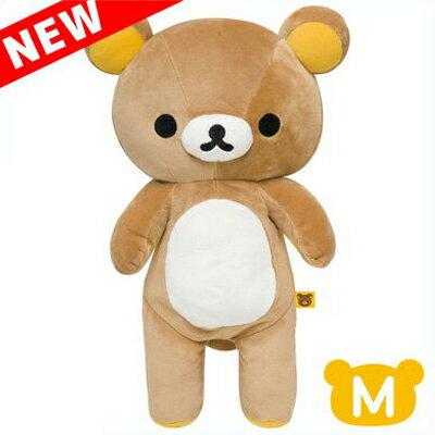 ぬいぐるみ・人形, ぬいぐるみ  New (M) MR75401Rilakkuma