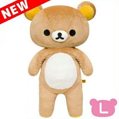 ぬいぐるみ・人形, ぬいぐるみ  New (L) MR75701Rilakkuma