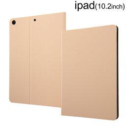 レイ・アウト iPad 2019年モデル 10.2インチ レザーケース スタンド機能付き/ベージュ RT-PA14LC1/BE