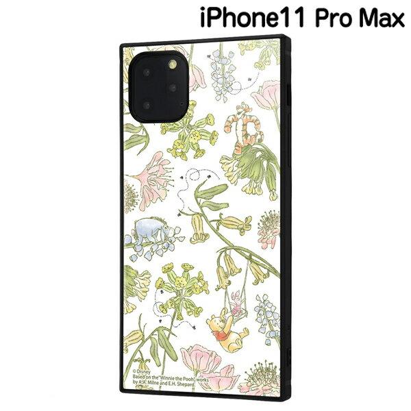 イングレム ディズニー iPhone11 Pro Max(6.5インチ)専用 耐衝撃ハイブリッドケース KAKU 『くまのプーさんナチュラル』 IQ-DP22K3TB/PO018【メール便送料無料】