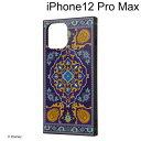 イングレム ディズニー iPhone 12 Pro Max
