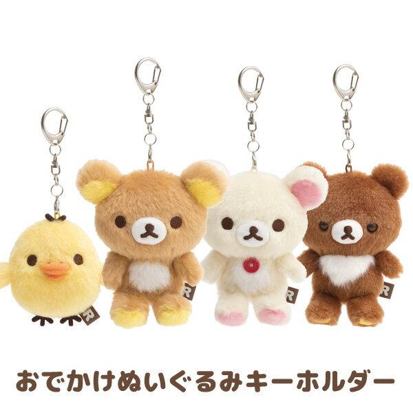 ぬいぐるみ・人形, ぬいぐるみ  (11) () MY93901MY94001MY94101MY94201